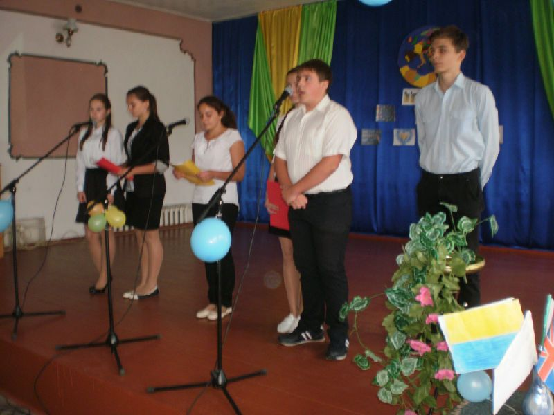Presentation of Great Britain by the 9th Form